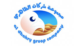 al dhahry group company