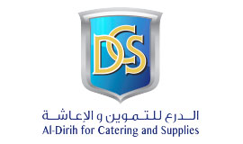 al-dirih for catering and supplies